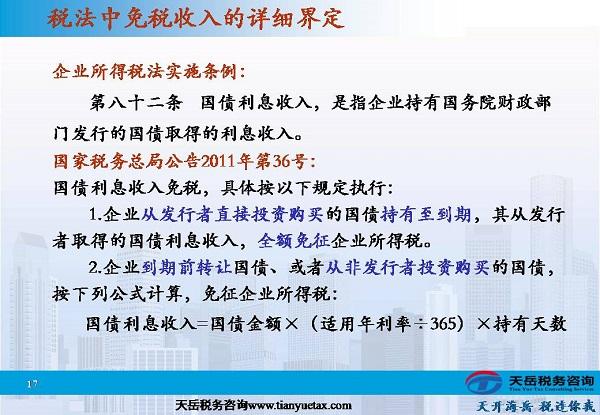 收入证明范本_揭秘朝鲜人民真实收入_征税收入